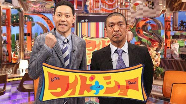【ワイドナショー】金子ひかるパリ在住の現役女子高生って誰?