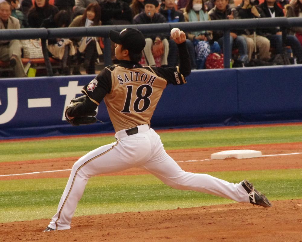 さらば 桑田 真澄 さらば プロ 野球