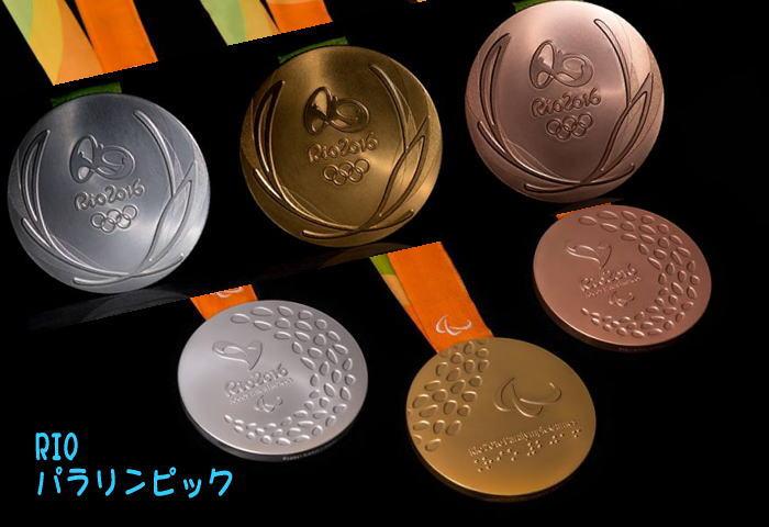 rio-medal0104