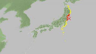 福島 宮城でまた地震で原発は大丈夫?仙台空港や交通の被害は?