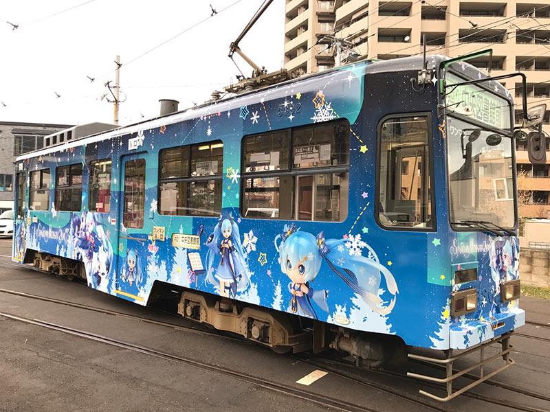 lk_train