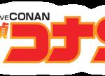 名探偵コナンの最新コミック92巻はいつ販売?映画との接点は?