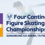 四大陸フィギュアスケート選手権大会2017の日程と出場選手TV放送