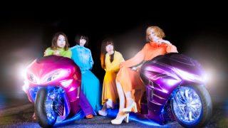 【レンタルの恋】主題歌「赤い公園」メンバー構成とシングルの発売日は?