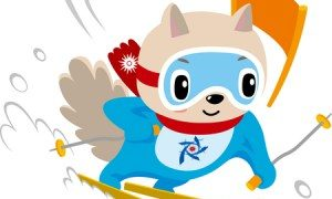 冬季アジア大会アルペンスキーの出場選手一覧と日程