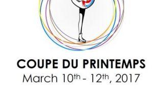 クープ・ド・プランタン2017フィギュアスケートの出場選手と結果