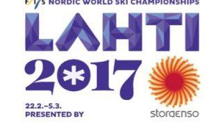 ノルディックスキージャンプ世界選手権2017出場選手と日程