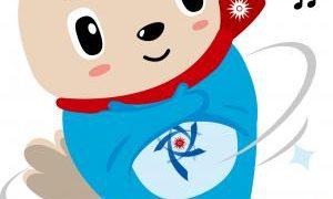 フィギュアスケート冬季アジア大会の出場選手メダルは誰が獲得?