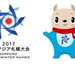 冬季アジア大会の注目選手は!メダル獲得するのは誰?