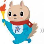 冬季アジア大会開会式のユニークな聖火!とスペシャルゲストは?