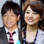 松村未央が陣内智則と結婚!今後の活動や妊娠して子供はいるの?