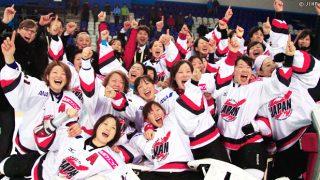「スマイルジャパン」アイスホッケー女子日本代表選手の普段の仕事は?