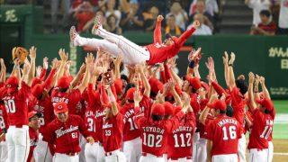 広島カープ優勝セール2017はどこで開催されるか?セール期間は?