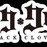 ブラッククローバーを見逃した方必見!アニメを無料で見る方法は?