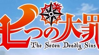 七つの大罪の最新刊28巻の発売日は?漫画の内容を紹介!