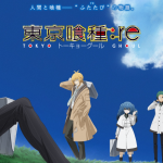 【アニメ】東京喰種3期の放送日はいつ頃?原作はどこまで放送するのか?