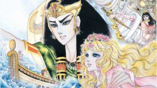 王家の紋章63巻の発売日はいつ頃?最新刊を調べてみた!