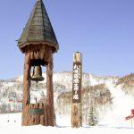 札幌国際スキー場の無料送迎バスがあるのか調査してみた!